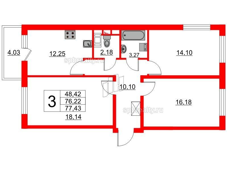 Планировка Трёхкомнатная квартира площадью 74.7 кв.м в ЖК «GREENЛАНДИЯ 2»